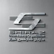 Logo for SHIRAZ Urban Railway Organization