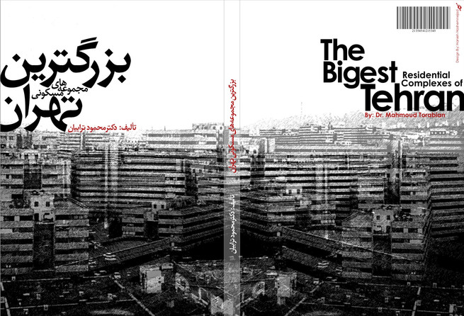 Tehran Book Cover