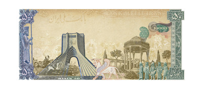 Persian Currency Collage