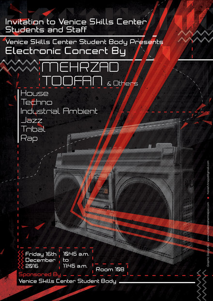 Electronic Poster