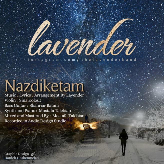 Lavender MUSIC COVER