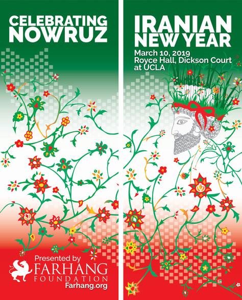 Nowruz Banner