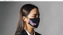 上架就秒殺!MIT明星設計師時尚配件,病毒也不能阻擋你閃耀全場