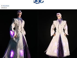 設計師汪俐伶超薄科技面料展現光之魔法 素還真出道30週年時尚變身
