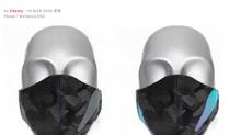 「口罩套會發光」汪俐伶用招牌材質讓防疫變趣味,舒緩社會凝重氛圍!