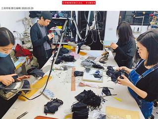 台灣設計師加持 口罩變身時尚配件