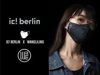 ic! berlin Taiwan攜手WANGLILING合作設計聯名口罩,為「保護台灣」盡力!