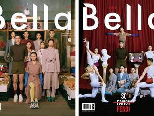 1月號Bella雜誌  快來揭開國際新銳設計師 汪俐伶的百變百寶箱!!