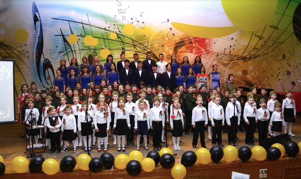 Сводный хор Дирижерско-хорового отделения