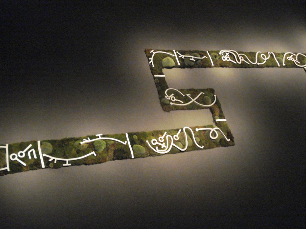 Christian Bernard Singer Chaconne de Paeton, 2007 Mosses, earth, unfired clay, engobe and video MacKenzie Art Gallery, Regina, SK