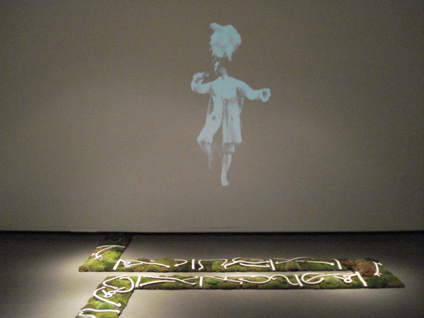 Christian Bernard Singer Christian Bernard Singer Chaconne de Paeton, 2007 Mosses, earth, unfired clay, engobe and video MacKenzie Art Gallery, Regina, SK