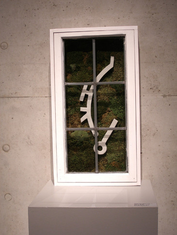 Christian Bernard Singer Untitled 4, 2007 From Cabinets of Curiosities series Moss, clay, found windows, wood