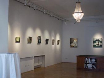 Galerie Lehner