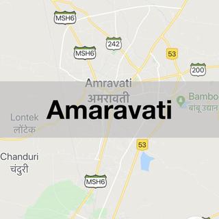 Amaravati New City Planning