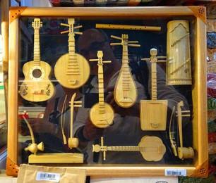 Müzik Aletleri - Bolivya