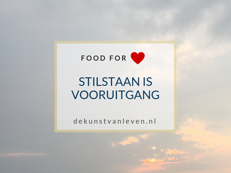 Stilstaan is vooruitgang