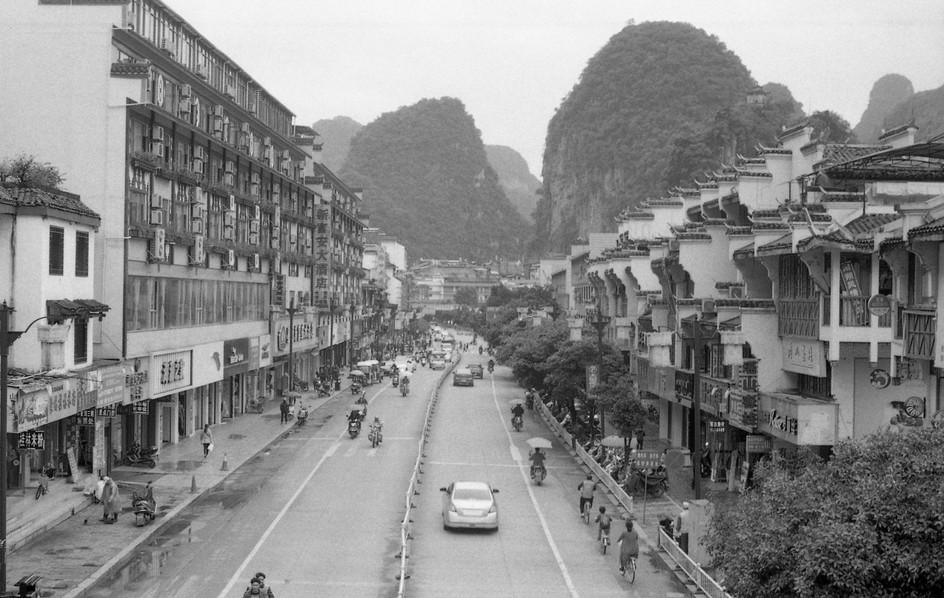 Yungshou, China