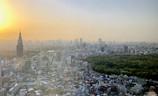 14. konnichwa Tokyo!