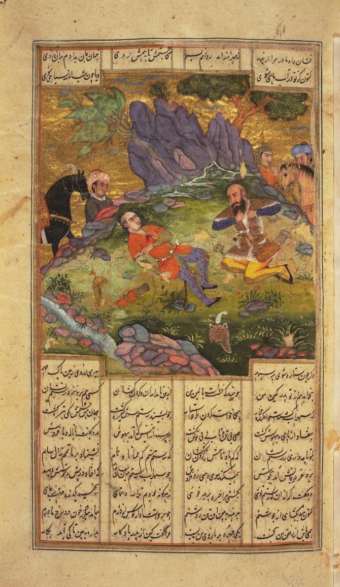 #3 Salaam Iran