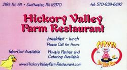 Hickory Valley Farm Resturant