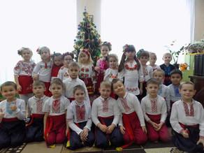 Святкування Різдва Христова