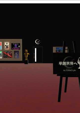VRChat 2020_10_02 23_18_30.png