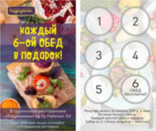 Собирашка Уралмаш_на печатьь.jpg