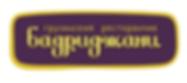 Лого Бадри.png