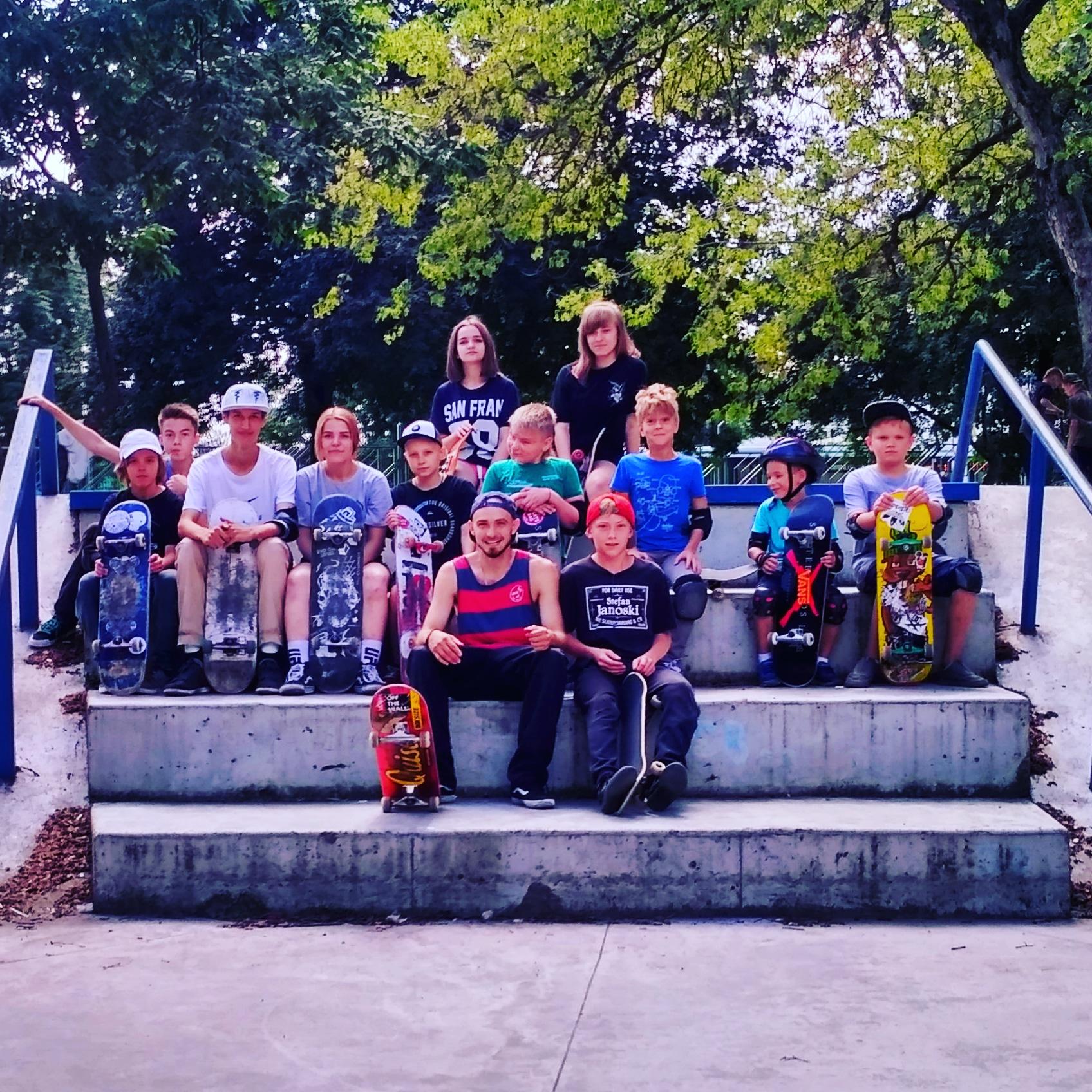 Скейт школа в Парке Горького