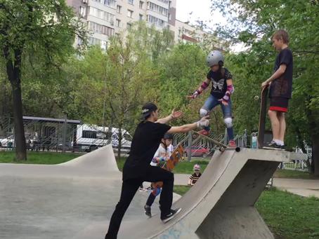 Возобновились летние занятия от 🏄VANS 🏋ГБУ ФСЦ🏂 Московской федерации скейтбординга.