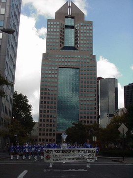 2001 Columbus Day Parade