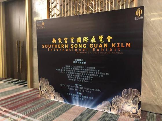 Hilton Hotel Event