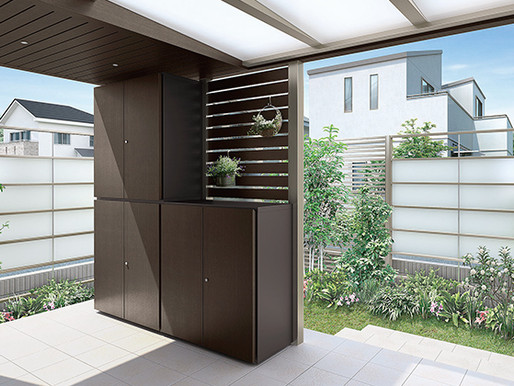 機能性をアップする収納庫 ガーデンストレージ