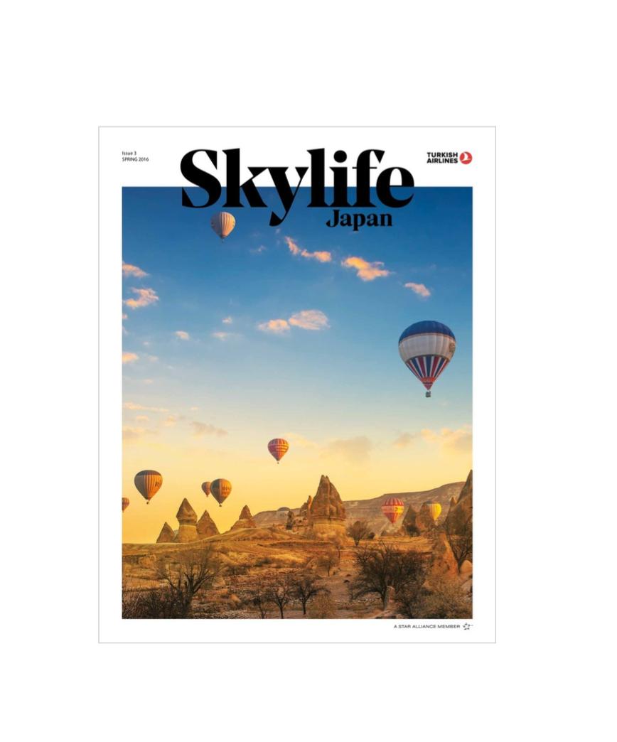Skylife Japan