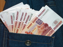Экономия денег