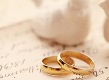 O Pedido de Casamento