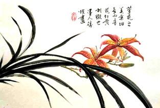 A Pintura da China