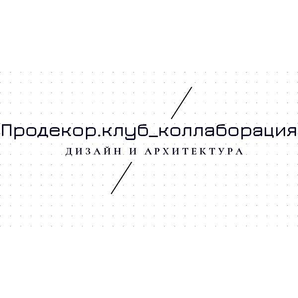 prodecor_logo.jpg