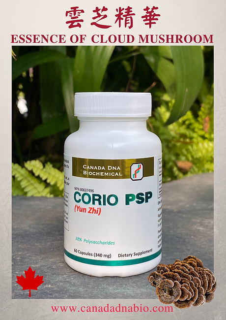 CorioPSP New Label (Website).png