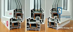 Профиль Rehau Euro Design 70.jpg