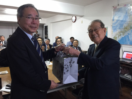 日本多治見商工會議所2018.11.29