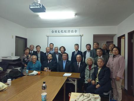 2020.1.14(二)吉村剛史先生評論會