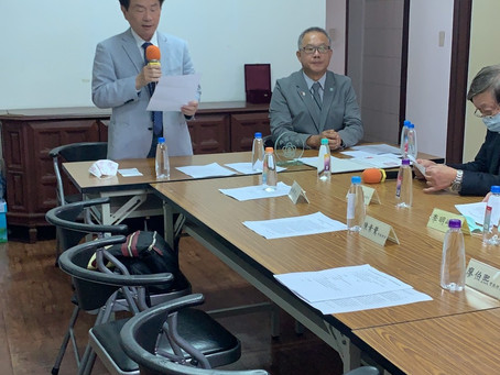 國史館感謝台日文化經濟協會史料捐贈儀式