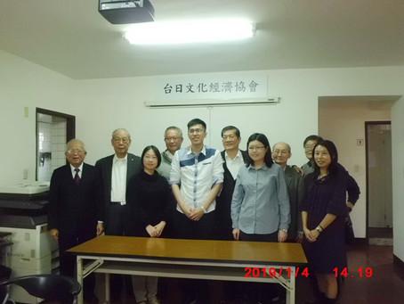 2020.01.04 舉辦歷屆論文得獎生聚餐交流活動