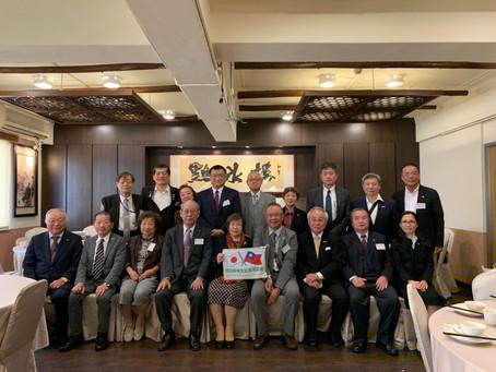 日台經濟文化交流協會來訪午宴