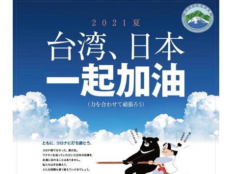 第53期會刊 (秋季號)