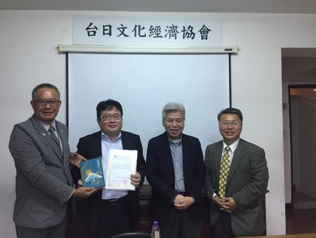 2021.04.14(三)產經新聞台北支局長 矢板明夫先生演講會