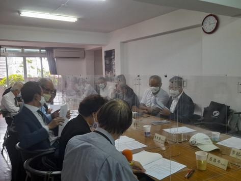 第25屆第3次理監事會聯席會議