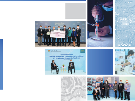 HINCare in Newsletter (2021 Spring Issue) HKU Faculty of Engineering! 香港大學工程學院通訊介紹了HINCare