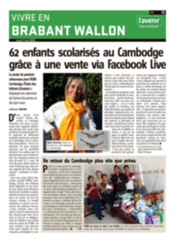 Vente facebook cambodge l'école des enfants l'Avenir BW